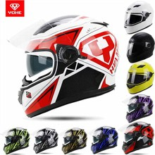 2017 New Style double lenses YOHE Full Face Motorcross mototrcycle helmet YH-970 ABS Motorbike helmets 14 colors size M L XL XXL