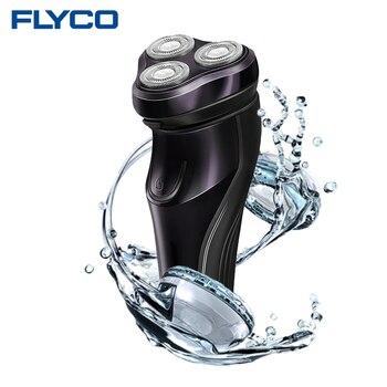Flyco organismo profesional eléctrica recargable lavable máquina de afeitar eléctrica para los hombres que dura 45 minutos cabezas flotantes de afeitar 3d fs372