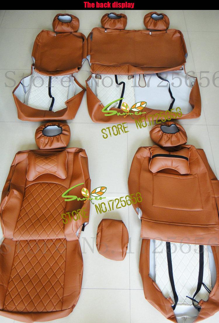 SU-AB024 car seat cover set cushion (9)