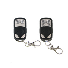 Metal Frame Design  AB ABCD Key 2 4 CH 2CH 4CH RF Transmitter Wireless Remote Control ,315/433.92 MHZ