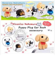 wholesale 20pcs/lot With packaging dachshund Niconico Dog Anti dust plug for cell phone cute anime ear jack earphone cap(China)