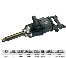 "LDX made in China 3200r.p.m 4200n.m 8-10kg/cm*cm 1"" Impact Wrench  Pneumatic/air Tools,NO.01317"
