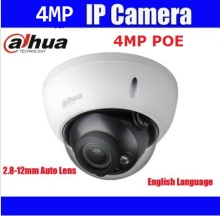 4MP Dahua IPC-HDBW4431R-ZS Dome IP Camera to replace 3MP IPC-HDBW4300R-Z Network Camera 2.8-12mm lens zoom focus night vision IR