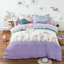 Cute Flowers Purple Striped Bedding Sets 100% Cotton Girls/Adults Bedroom Decor 3d Duvet Cover Full Queen Sizes Bedspread 4/5PC(China)