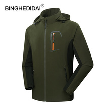 BINGHEDIDAI Quick Drying Ultra-Thin Anti-UV Hooded Men Summer Jacket Sportswear Sunscreen Waterproof Windbreaker Sunscreen Coat(China)