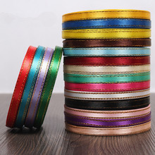 6mm Width sewing art Colorful Gold wire edge Ribbons braided hair ribbon Wedding Party Decoration Gift Craft DIY -1 Yard/pcs(China)