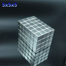 Free shipping 50pcs 5x5x5 mm Strong Rare Earth Block square Neodymium Magnets 5x5x5mm strong magnet 5*5*5 mm(China)