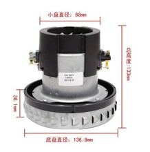 15L 30L 60L 70L 80L 90L 220v 1400w industrial vacuum cleaner motor Fit for philips for general Vacuum Cleaner(China)