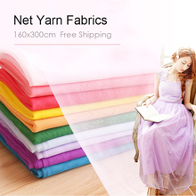 160x300cm Soft Mosquito Net Mesh Yarn Tulle Fabric Gauze Party Birthday Gift Wrap Wedding Decoration Sewing Patchwork