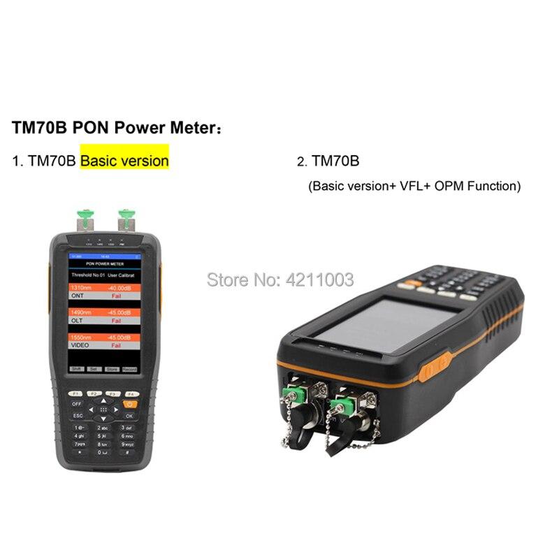 power meter TM70B (9)
