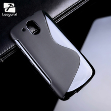 Sline Soft TPU Silicon Phone Cases For HTC Desire 526 326 526G 4.7 inch 526G+ 326G Covers Bags Shell Housing For HTC 526