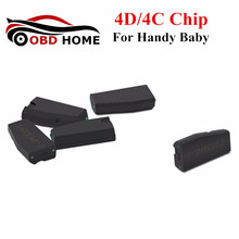 5PCS/LOT Original JMD 4D 4C Chip Blank Unlock Transponder Chip For Handy Baby Machine 4D/4C Chip For CBAY Car Key Copy JMD