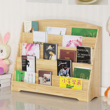 Magazine Racks Office Furniture home Commercial Furniture 100*82*30cm solid wood Bookcase children magazine rack can customize
