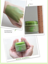 LAIKOU Longjing Green Tea Sleeping Mask Acne Treatment Clean the pores Moisturizing Face Care Cured Blackheads 85g(China)