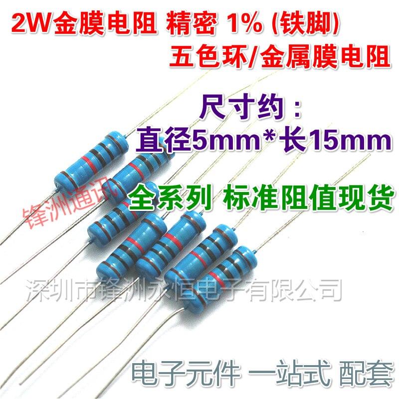 2 w metal film resistor R 0.1 0.1 ohms five-color ring precision 1% / 10 PCS<br><br>Aliexpress