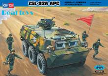 Hobby Boss model 82455 1/35 ZSL-92A APC plastic model kit(China)