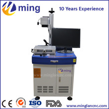 fiber laser mark machine 50w pay the difference service when money not enough using