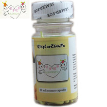 Papaya whitening nutritional essence, activate cells, promote skin metabolism, whitening capsules
