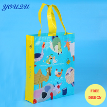 customize pictures printing on pp non woven shopping bag(China)