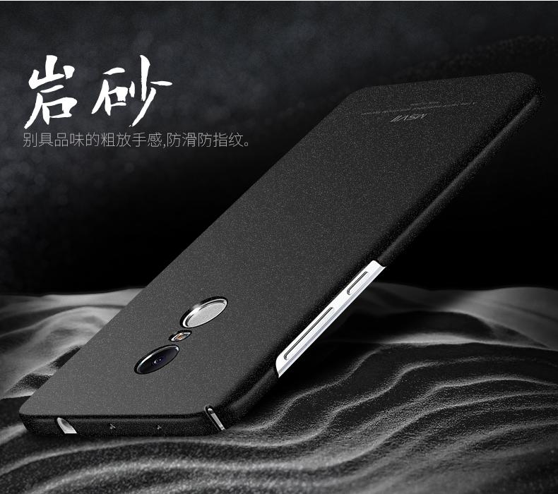 For Xiaomi Redmi Note 4 4X Case Cover (14)