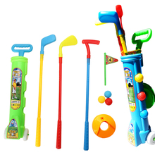 Outdoor Fun Sports Children Golf Ball Rod Plastic Toy Set Parent-child Toys Early Educational Toys for Kids Sports Toy