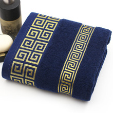 Free shipping luxury men face towel 32*72cm  super soft 100 cotton towel brand home use bathroom