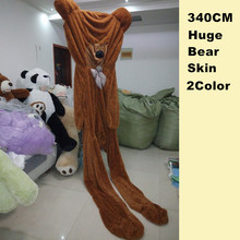 340cm Giant Teddy Bear Skins (Without Stuff) Teddy bear plush toys coat Christmas Gifts Valentine's Day Gift