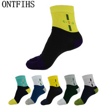 6Pairs/lot Four Seasons Men Socks 100%Cotton Five Finger Toe Breathable Warm Absorb Sweat Boy Elasticity Sock WZ-99