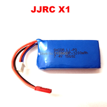 JJRC X1 Battery 7.4 1200mAh li-po battery for JJRC X1 Brushless RC Quadcopter Spare parts Free shipping