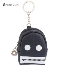New Korea Style Mini Cute Coin Purse Keychain for Girls Party Fashion Handbag Backpack Car Key Pendant Factory Direct Wholesale