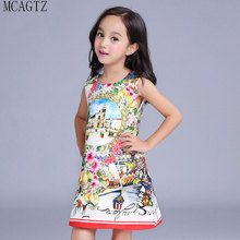 MCAGTZ Girls Dress 2016 Autumn Princess Dresses Girls Clothes Sleeveless Pelple Model Pattern Print Design for Kids Clothes(China)