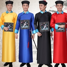 Hot Sale Man's Tang Suit Chinese Traditional Ancient Hanfu Adult Halloween Eunuch Qing Dynasty Costume Robes Clothing with Hat