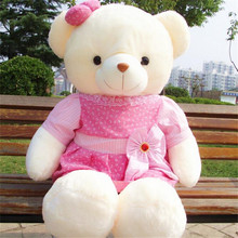 CXZYKING 50/70CM Plush Toys Large Size Teddy Bear/Bear/Big Embrace Bear Doll /Lovers/Christmas Gifts Birthday Gift(China)