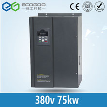 75KW Crane Inverter /3 Phase 380V/150A Free Shipping-Shenzhen EG vector control 75KW Frequency inverter