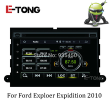 For Fusion/Edge/Explore/ Expidition/Mustang/Escape Car DVD player gps tracker Radio IPOD 3G WiFi TV free latest navitel map TV