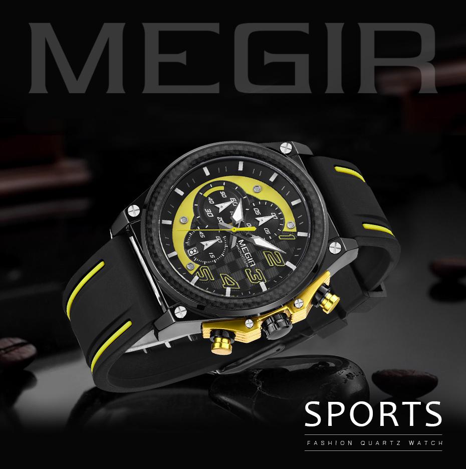 sport watch (1)