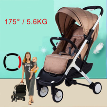 YOYAPLUS 2017 The newest baby stroller baby light trolley can be sitting on a folding baby cart on the plane(China)