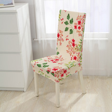 #a bounce Computer office chair set back set cover household stool chair cover conjoined elastic coverings(China)