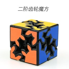 2X2X2 Magic cube 3D Gear tooth shape cube with sticker Multi Developmental toys for kids Fidgets anti stress