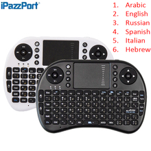 Original i8 Hebrew Arabic English Russian Spanish Italian+2.4GHz Wireless Keyboard Touchpad Handheld for Android TV BOX Mini PC(China)