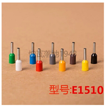 E1510 1000pcs tube type pre insulated terminal sheath needle shape gauge block gauge cold press terminal head