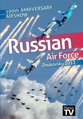 俄空军100周年纪念飞行表演