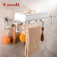 Cavoli 50 CM Stainless Steel Chrome Towel Racks Brand Bathroom Accessories #10087-50cm