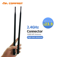 10pcs Comfast wireless wifi antenna 10dBi SMA Copper Connector Indoor Omni direction Antenna high gain wifi cable antenna