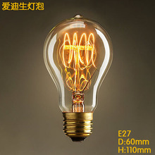 e27 Base 40w A19 Vintage Edison Bulb Dimmable Antique Filament Tungsten Spiral Globe Style Incandescent Bulb 110V 220v