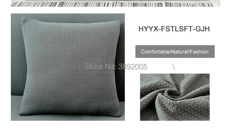 Waterproof-elastic-sofa-cover_07_02
