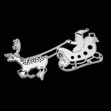 98x55mm Christmas Deer Sled Metal Cutting Dies Scrapbooking Embossing Stencil Craft Cut Die For DIY Card Album Photo Decoration(China)