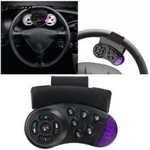 Vehemo Black Remote-Control Unit Steering Wheel Remote-Control Car CD Remote Control Portable Smart Car TV Player