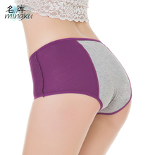 Buy Sexy Panties Women Ladies Sexy Panties Women Cotton Sexy Crotchless Panties Girls Sexy Panties Women Wholesale Hot