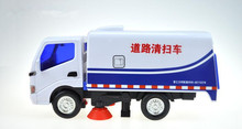 1:50 plastic car models, high simulation road sweeper, sliding toys, children's educational toys, free shipping